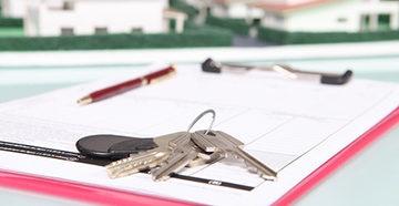 документы для оформления помещения
