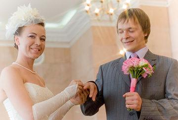торжественное заключение брака