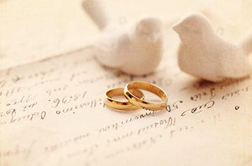 брачные отношения