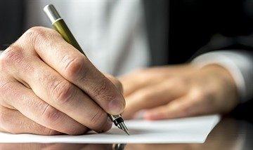 Письменное согласие совершеннолетних для опеки образец заполнения