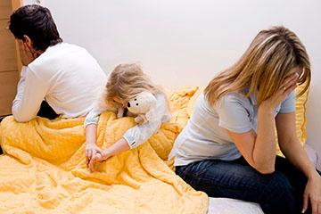 опека при живых родителях