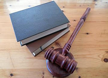 судебный иск