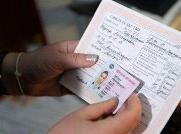 Можно ли не сразу менять документы после замужества