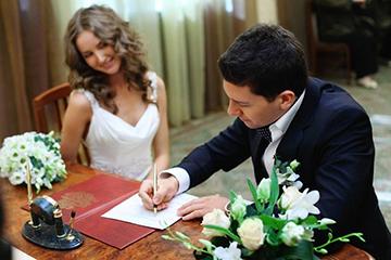 супруги расписываются
