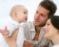 факт отцовства