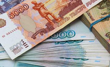 деньги на брак