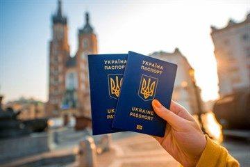 Брак с гражданином украины в россии документы 2020 году